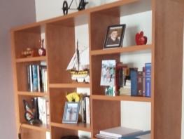 Le-Rouzic-bibliothèque_263x198_acf_cropped